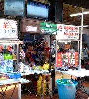 Restoran Do Re Mi Mini Food Court