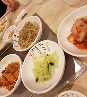 Ma Roo Korean Restaurant