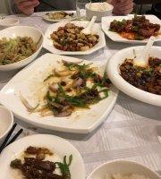 Cui Ting Restaurant