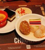 China Red
