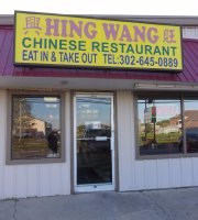 Hing Wang Chinese Restaurant
