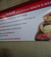 Fanar Restaurant