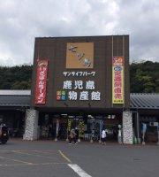 Kagoshima Furusato Bussankan Manten