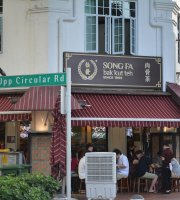 Song Fa Bak Kut Teh 11 New Bridge Road