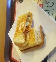 Cafe Toseu Pia