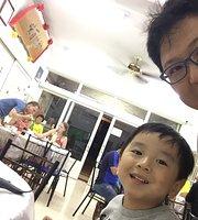Yuwen SeaFood Restaurant