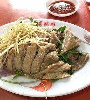 Lv Wu E Rou Restaurant
