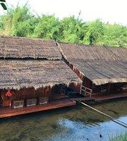 Boutique Raft Resort