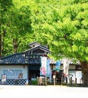 Matsukawa Chaya