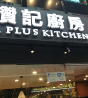 A Plus Kitchen (Winfield Commercial Building)