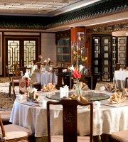 TianBao Ge (Sheraton Tianjin Hotel)
