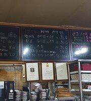 Chun Mi Hyang Restaurant