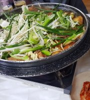 Bu Seong Bulgogi Braised Spicy Chicken With Vegetables