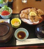 Restaurant Yamamura