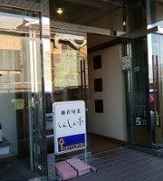 Shinshintei