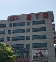 VIPS Yatap Station