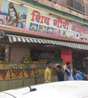 Shiv Gouri Juice And Icecream Parlour