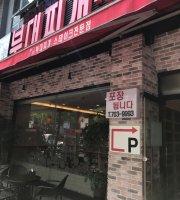 서울24시감자탕 서현점