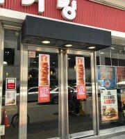 Burger King Yatap
