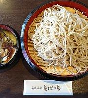 Sobakichi Nishino Kawara-dori Branchi