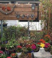 Pyeongyang Cold Buckwheat Noodles House
