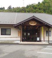 Manten No Hoshi Cafe