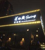 Swing Bar & Restaurant