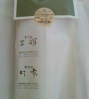 Kashidokoro Kanaya