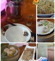 BiaoMei JingDian Restaurant (HaiZhu Cheng)