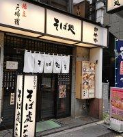 Ikenohata Kameya Okachimachi