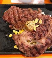 Ikinari Steak, Hiroshima Fuchu