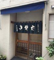 Koshijiya