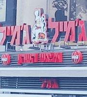 Mifgash Hashsron - Jamil Jamil