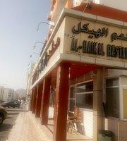 Al-Haikal