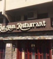 Omar Al Kayyam Restaurant