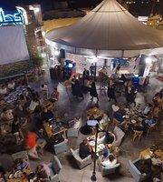 Kahloon Restocafe