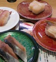 Nagoyaka-Tei, Aeon Hassamu