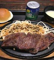 Da Zhi Steak - Food Republic
