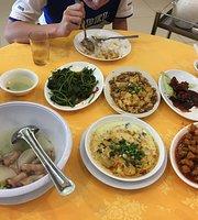 Restoran Yip Sheng