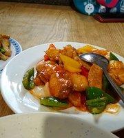 Gu Jing Restaurant