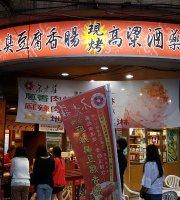 Pulao Chuang Eatable