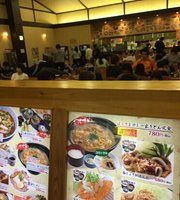 Super Sento Yudorkoro Kasai, Food & Drink Corner