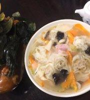 Restaurante Wan Fu