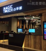 Magic Touch - Nangang