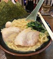 Yokohama Iekei Ramen Ginrinya