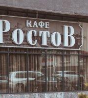 Rostov Cafe