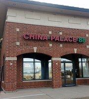 China Palace 88
