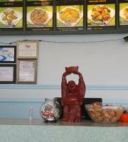 Kamwah Chinese Restaurant