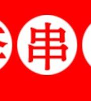 Li Ji Chuan Chuan Xiang