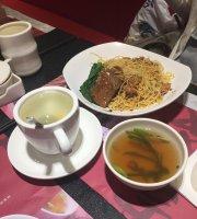 Xi Zhan Noodles